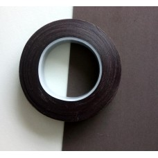 Florist  Brown  tape