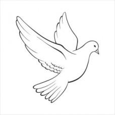 White dove - P01-256 Stamp