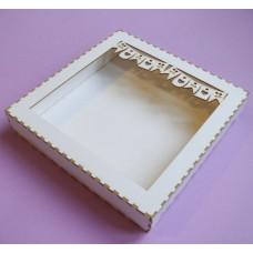 135 x 135 Cardbox - Garland - 0004 Cardbox